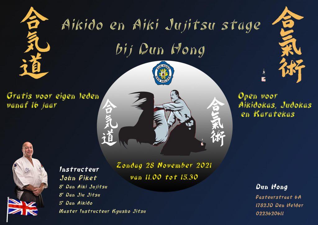 Aikido en Aiki Jujitsu Stage @ H.A.B.C. Dun Hong